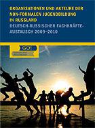 Deutsch-Russischer Fachkräfteaustausch 2009-2010